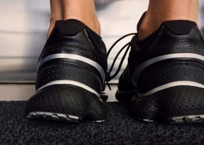 PACE-Studie: Endgültiger Abschied von Aktivierungstherapie